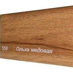 Плинтус Плинтус Vox Smart Flex 559 Ольха медовая