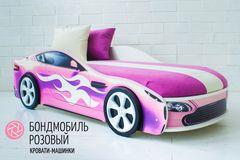 Детская кровать Детская кровать Бельмарко Бондмобиль розовый