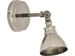 Настенный светильник Nowodvorski Mirim I 5668