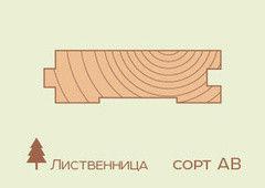 Доска пола Доска пола Лиственница 28*145мм, длина 4м, сорт AB