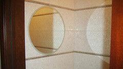 Мебель для ванной комнаты Valtera настенное круглой формы