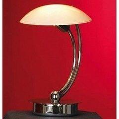 Настольный светильник Lussole Mattina LSQ-4304-01