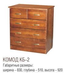 Комод Комод Симбирск Мебель КБ-2