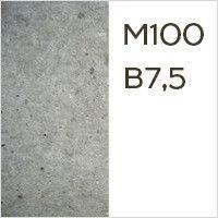 Бетон Бетон товарный M100 В7,5