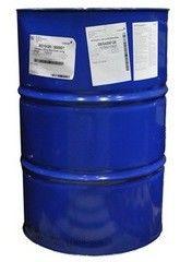 Теплоноситель Clariant Antifrogen L 209 л