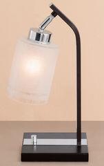 Настольный светильник Citilux Фортуна CL156811