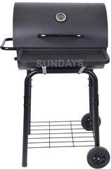 Мангал Sundays Smoker Barrel KY-1813M