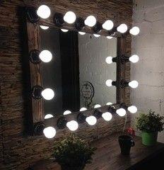 Зеркало Roofix гримерное из массива браш. дерево GZgm (16 ламп)