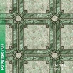 Линолеум Зеленый линолеум Комитекс Лин Парма ГЛОРИЯ 874