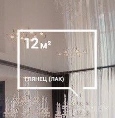 Натяжной потолок MSD 500 см, глянец (лак), белый, 12 кв.м