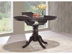 Обеденный стол Обеденный стол Андрия 2053 раскладной
