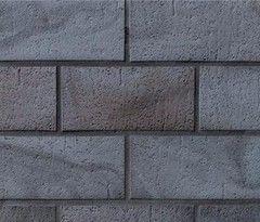 Тротуарная плитка Тротуарная плитка Stroeher Spaltklinker 336 metallic schwarz