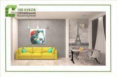 Дизайн гостиной 100-КУБОВ Проект 7