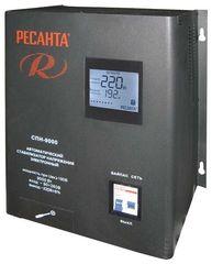 Стабилизатор напряжения Стабилизатор напряжения Ресанта СПН-9000 (9 кВт)