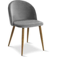 Кухонный стул Atreve Song (светло-серый)
