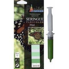 Декоративное покрытие Paritet Decor Seringue Paricolor Vert