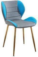 Кухонный стул Atreve Gucio (серый/голубой/бук)