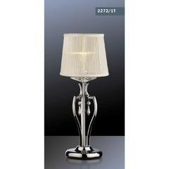 Настольный светильник Odeon Light Persa 2272/1T