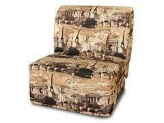 Кресло Домовой Диана 1