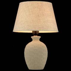 Настольный светильник Maytoni Armel MOD003-11-W