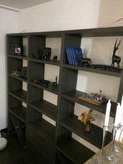 GTV Набор мебели в гостинную