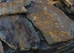 Натуральный камень Натуральный камень Мистер Плиткин Сланец старая Англия