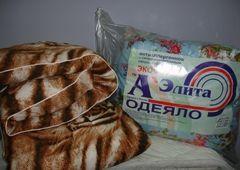 Одеяло Одеяло АЭлита Экоформ 140x205