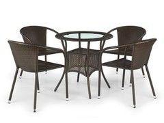 Стол из ротанга Halmar Midas V-CH-MIDAS-ST (искусственный ротанг/темно-коричневый)