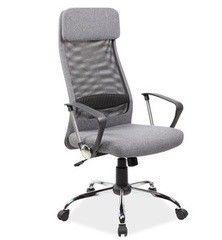 Офисное кресло Офисное кресло Signal Q-345 серое