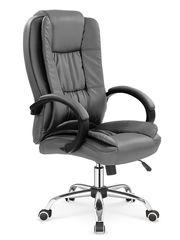 Офисное кресло Halmar Relax (серое)
