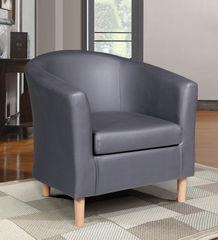 Кресло Кресло ZMF Эльф (графит)