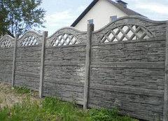 Забор Забор ИП Касабуцкий А.Н Пример 17