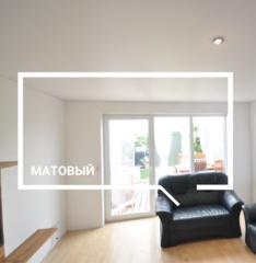 Натяжной потолок Услуга Матовый белый натяжной потолок