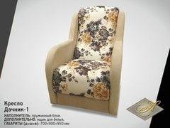 Кресло Асмана Дачник-1 (700х900х950)