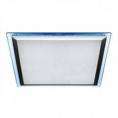 Светодиодный светильник MaySun Arion 60W RGB S