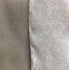 Ткани, текстиль noname Портьера однотонная НТА104-6