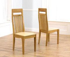 Кухонный стул Orvietto SL118