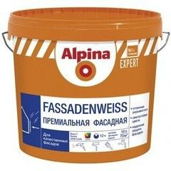 Краска Краска Alpina EXPERT Fassadenweiss База 1, 2,5 л