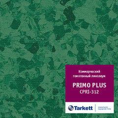 Линолеум Зеленый линолеум Tarkett Primo Plus CPRPI-312