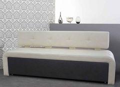 Кухонный уголок, диван ДвериДом Кухонный диван Оскар-2 (крем-венге)