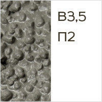 Бетон Керамзитобетон В3.5 П2