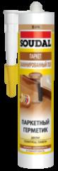 Герметик Герметик Soudal Паркетный 300 мл (сосна)