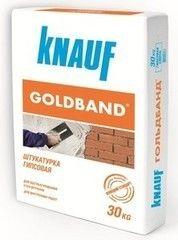 Штукатурка Штукатурка Knauf Goldband