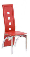 Кухонный стул Halmar K-4 (красный)