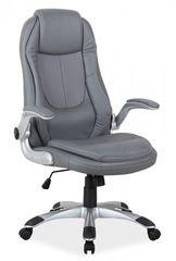 Офисное кресло Офисное кресло Signal Q-081 (серый)