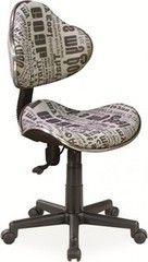 Офисное кресло Офисное кресло Signal Q-G2 (текст)