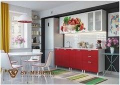 Кухня Кухня SV-Мебель Клубника