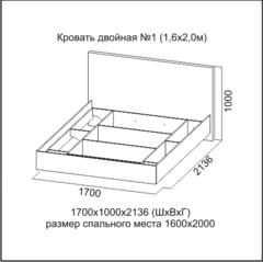 Кровать Кровать SV-Мебель №1 160/200 (дуб венге/ромб/сантекс милк)