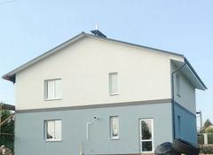 Ремонт квартир под ключ Ремонт коттеджей Stroy-otdelka Пример 9