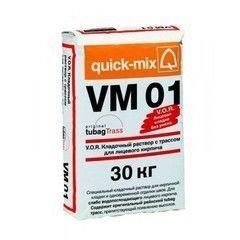 Сухая кладочная смесь Сухая кладочная смесь Quick-Mix VM 01